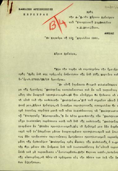 Επιστολή του Αρχιεπισκόπου Κέρκυρας Α.Γ. Βουτσίνου προς τον Πρόεδρο του Υπουργικού Συμβουλίου, Σ. Βενιζέλο, με την οποία απαντά στις κατηγορίες εναντίον της Καθολικής Εκκλησίας στην Ελλάδα για προσηλυτισμό.