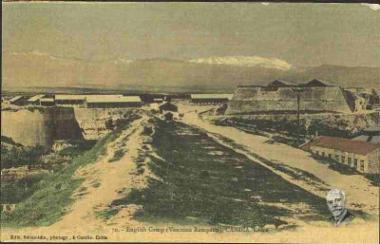English Camp (Venetian Ramparts), Candia Crete