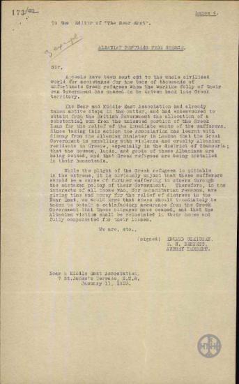 Επιστολή των E.Gleichen, E.N.Bennet και A.Herbert προς τη Near East σχετικά με την κακή μεταχείριση αλβανών κατοίκων της Τσαμουριάς.