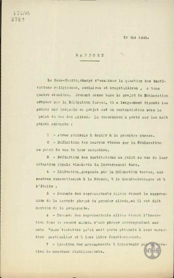 Έκθεση σχετικά με σημεία διαφωνίας ανάμεσα στους Συμμάχους και την Τουρκική Αντιπροσωπεία στη Λωζάννη.
