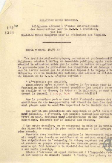Επιστολή του Kyroff προς την Union Internationale des Associations pour la S.D.N. σχετικά με τις ελληνοβουλγαρικές σχέσεις.