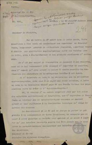 Επιστολή της Πρεσβείας της Αυστροουγγαρίας προς τον Γ. Στρέιτ σχετικά με τη διάκριση μεταξύ κρητικής ποικιλίας σταφυλιών και άλλων ομοειδών ξένων χωρών.