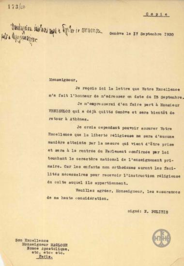 Επιστολή του Ν.Πολίτη προς τον L.Maglione σχετικά με το ζήτημα της ανεξιθρησκείας και τις διευκολύνσεις στα μη ορθόδοξα παιδιά.