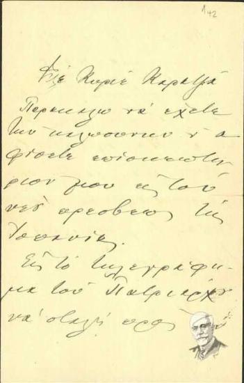 Σημείωμα του Ελ. Βενιζέλου προς τον κ. Καρατζά σχετικά με πολιτικά ζητήματα
