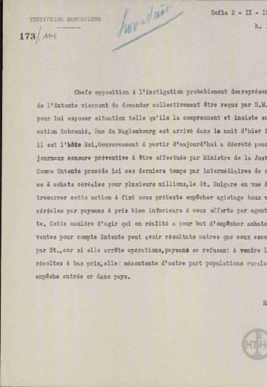 Τηλεγράφημα του Αλ. Ναούμ προς το Υπουργείο Εξωτερικών σχετικά με την εσωτερική πολιτική κατάσταση της Βουλγαρίας.