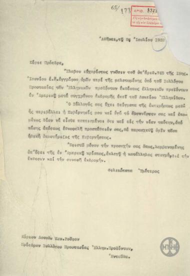 Επιστολή του Ε.Βενιζέλου προς το Λ.Κανακάρη-Ρούφο σχετικά με την προετοιμασία έκθεσης ελληνικών προϊόντων στην Αμερική.