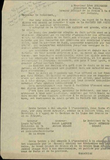 Ψήφισμα της Ενώσεως υπέρ των Δικαίων του Ανθρώπου και του Πολίτη προς το Leon Bourgeois για την προστασία των Αρμενίων.