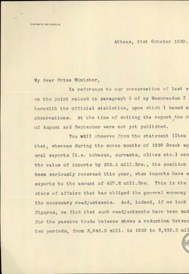 Επιστολή του H.C.F. Filnayson προς τον Ελ. Βενιζέλο σχετικά με την κατάσταση της γεωργίας, το εμπόριο αγροτικών προϊόντων (εισαγωγές - εξαγωγές) και την οικονομία στην Ελλάδα.