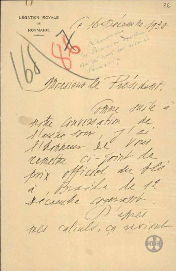 Επιστολή του Rascano Langa προς τον Ελ. Βενιζέλο σχετικά με την τιμή του σίτου της Ρουμανίας.