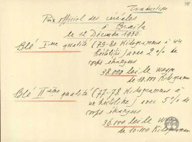 Σημείωμα σχετικά με τις επίσημες τιμές του σίτου στη Βράιλα στις 12 Δεκεμβρίου 1930.