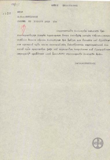 Τηλεγράφημα του Λ.Παρασκευόπουλου προς τον Ε.Βενιζέλο σχετικά με την έκδοση διαταγών για την προστασία της ζωής και της περιουσίας των Μωαμεθανών.