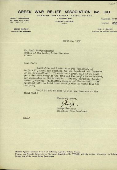 Επιστολή του Γ. Ξανθάκη προς τον Π. Βαρδινογιάννη σχετικά με τους προσκεκλημένους στο γεύμα για τον πρόεδρο και τον διευθυντή του Μετροπόλιταν.