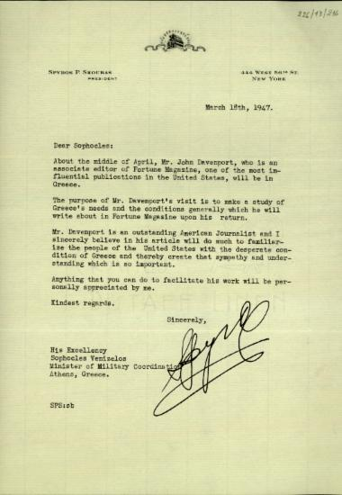 Επιστολή του Σπύρου Σκούρα προς τον Σ. Βενιζέλο σχετικά με την άφιξη στην Ελλάδα του δημοσιογράφου και συνεργάτη του Fortune Magazine, John Davenport προκειμένου να μελετήσει τις ανάγκες και τις συνθήκες που επικρατούν στη χώρα.