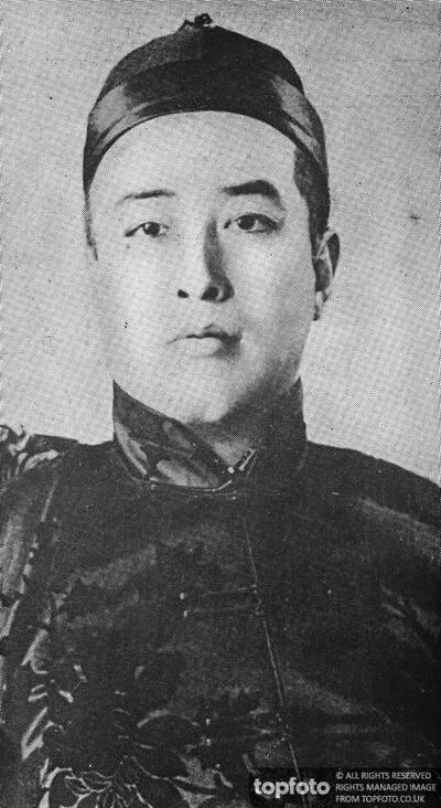 portrait of Emperor