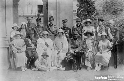 The Serbian Royal Wedding