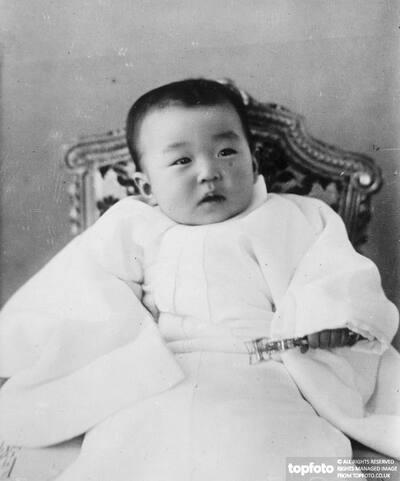 Japan 's Royal baby ._x000D_ HIH
