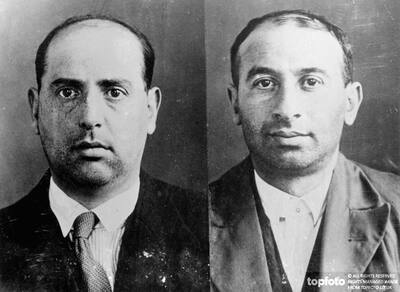 Two men arrested in Paris
