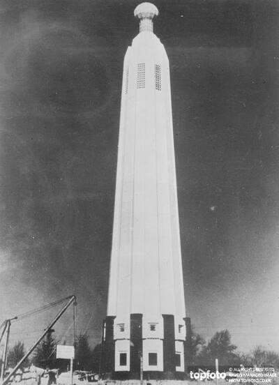 World's largest electric light bulb