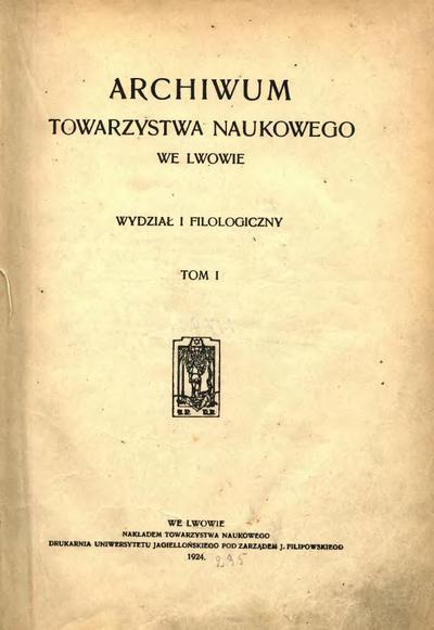 Brodziński i Mickiewicz wobec